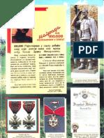 Ravnogorska Citanka Drugi Deo Maj 2005