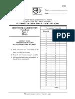 Add. Maths Paper 1 SBP Form 4 Akhir 06