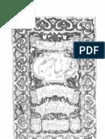 Kareema Mutarajjam - Sheikh Saadi (Farsi + Urdu)