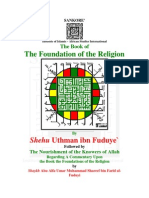 usuuld-deen-and-commentary-english3.pdf