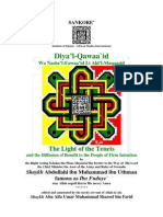 diyal-qawaaid-english.pdf