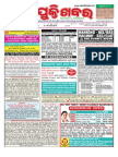 08-14june 1-16page