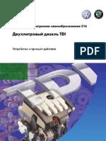 SSP_057_316_VW_ru_Двигатель 2.0TDi