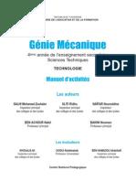 Activités 4 S Technologique tunisie