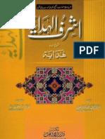 Ashraful Hidaya Vol. 08 by Maulana Jameel Ahmed