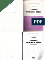 J. Pereljman - Zanimljiva aritmetika i algebra