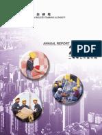 CITA 2007 Report