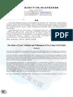 EC0605 (1).pdf