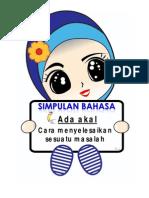 Simpulan Bahasa Cute