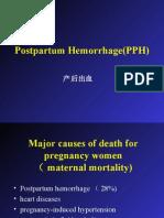 Postpartum Hemorrhage(PPH)安红敏