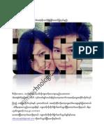 Photoshop Tutorial by Mgtharbyaw