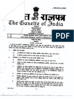 The Gazette of India