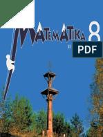 Matematika 8. II Dalis (2003) by Cloud Dancing