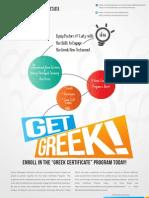 Greek Certificate Program