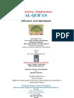 Juz 29 75 Indonesia & English Al-Qiyamah