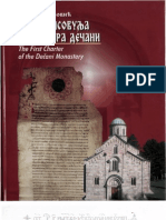 DECANSKA POVELJA - DECANI MONASTERY CHARTER