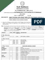 BAHEN DElhi University date sheet of 2012