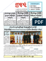 Yadanarpon Newspaper (12-6-2013)