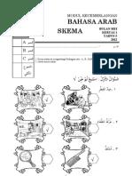 SKEMA PPT BAHASA ARAB KERTAS 1 TAHUN 5 2012.pdf