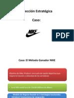 Caso Nike v1