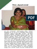 Sarojadevi Tamil Sex Stories