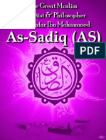 The Great Muslim Scientist and Philosopher Imam Jafar Ibn Mohammed as-Sadiq (as) -Imam Jaffer-As-Sadiq (as) - XKP