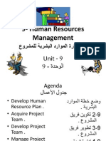9- Project Human Resources Management