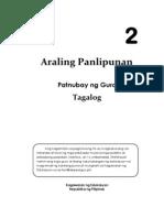 Gr. 2 AP-TG