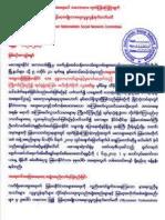 Myanmar Nationalistic Social Network Committee, Malaysia  STATEMENT ENGLISH/BURMESE