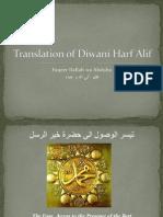Translation of Diwani Harf Alif