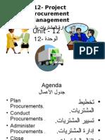 12-Project Procurement Management