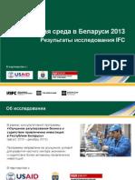 IFC Belarus Business Environment Survey 2013 Ru