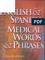 English Spainish Medical Words Phrases
