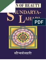 Encyclopedia pdf puranic malayalam