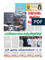 Jeevanadham Malayalam Catholic Weekly Jun09 2013