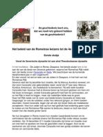 Het Beleid Van de Romeinse Keizers Tot de 4e Eeuw. Eerste stukje.  Vanaf de Severische dynastie tot aan eind Theodosiaanse dynastie