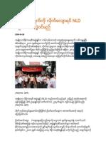 3point in NLD Tw23