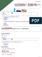 T.G.G 臺灣 遊戲橘子 • 檢視主題 - LIN 3.3.1.07-2