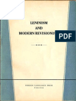 Leninism and Modern Revisionism