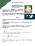 Kalagnanam Part2 _ Sri Potuluri Virabrahmendra Swami Kalagnanam
