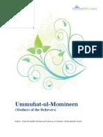 Ummuhat-ul-Momineen (Mothers of the Believers)