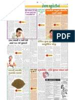 Shtadal articles