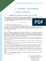 Arrêté du 24 octobre 2012 portant ouverture de l'épreuve d'aptitude pour l'exercice en France