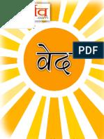 Rigveda-Mandal 3 Sukta .1-62