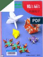 Tomoko Fuse - Cranes and Fans