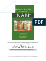 Beautiful Sunnats of Beloved Nabi (SAW)