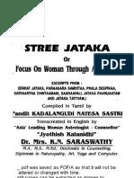 Book. Stree Jataka - Varahamihira