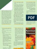 Spiritual Illnesses by Maulana Muhammad Saleem Dhorat www.at-taziyah.com