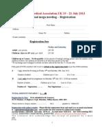 MMA Registration Form