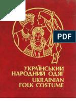 Sfuzo Ukr Folk Costumes